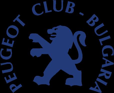 Peugeot Клуб БЪЛГАРИЯ